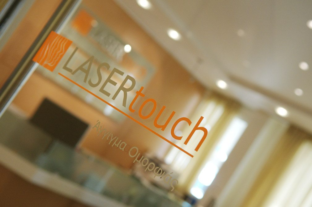 Laser Touch Aesthetic clinic - Best Medical Care Service, Medical